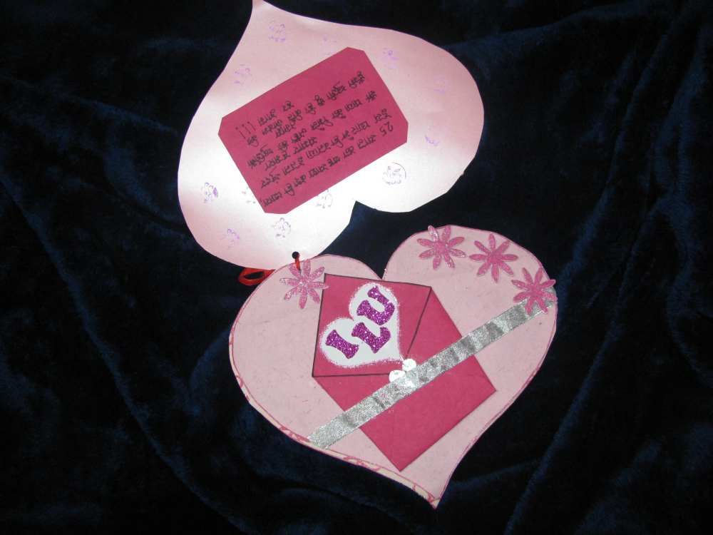 My heart belongs to you in Valentine Cards